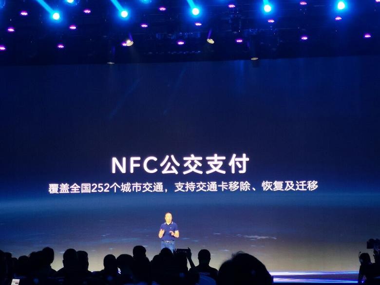 Конкурент Xiaomi Mi Band 4: представлен фитнес-браслет Honor Band 5 с экраном AMOLED, пульсоксиметром, датчиком ЧСС и NFC за $32