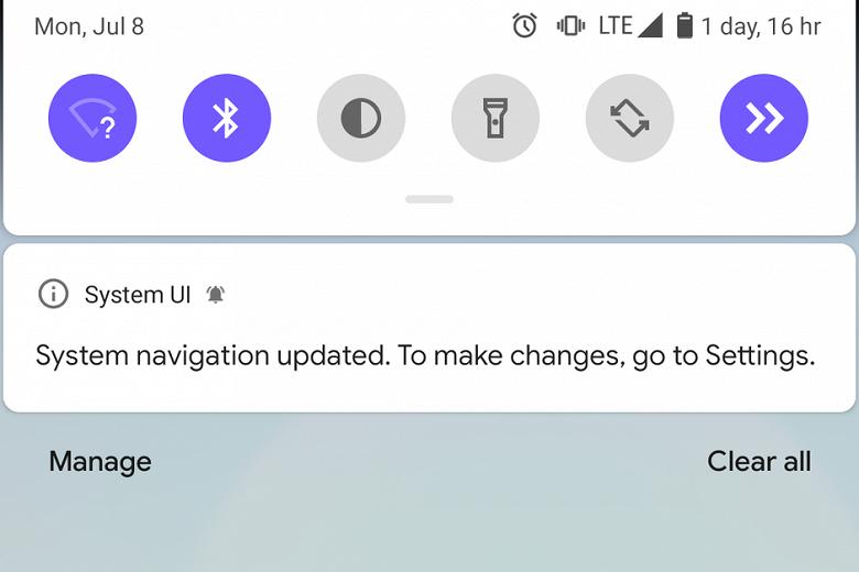 В Android Q использование стороннего лаунчера блокирует жестовое управление