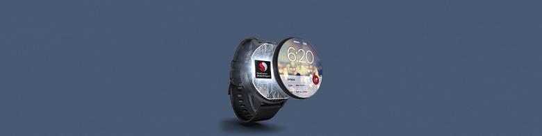 Qualcomm наконец-то выпустит действительно новую и современную платформу для умных часов