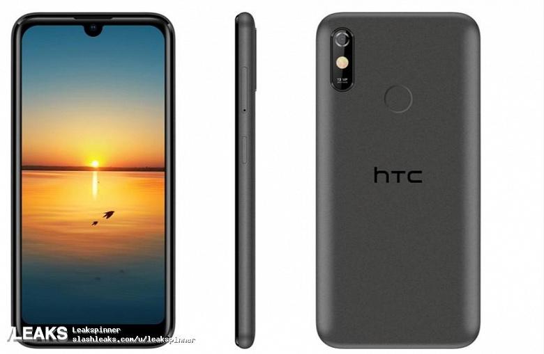 HTC решила попробовать повоевать в самом бюджетном сегменте и готовит четыре недорогих смартфона