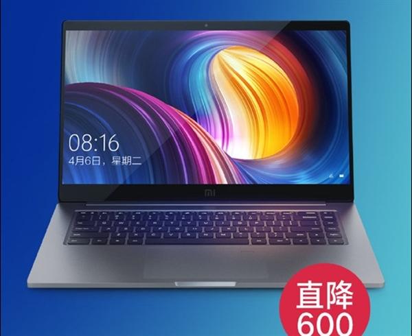 Ноутбук Xiaomi Mi Notebook Pro 15,6 2019 подешевел