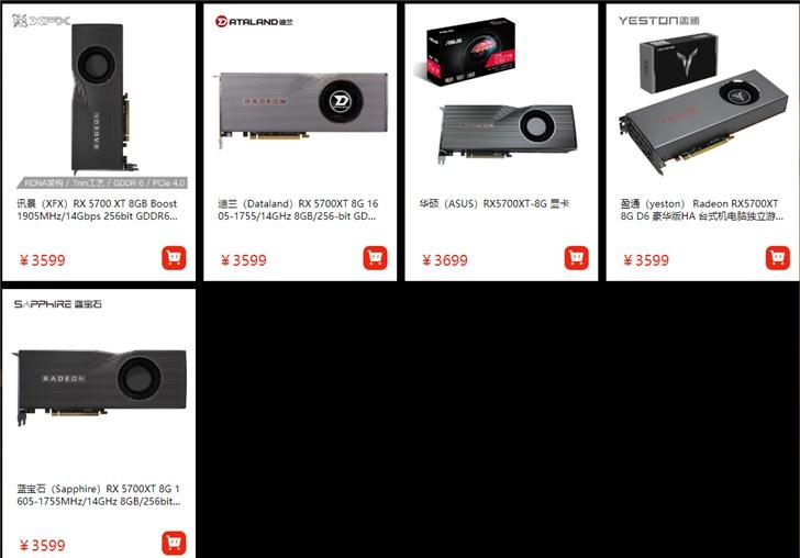 В Китае уже можно оформить предзаказ на AMD Radeon RX 5700 и Radeon RX 5700 XT, самые дорогие версии — у Asus