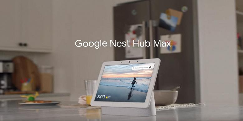 10-дюймовый умный экран с акустической системой Google Nest Hub Max выйдет в сентябре