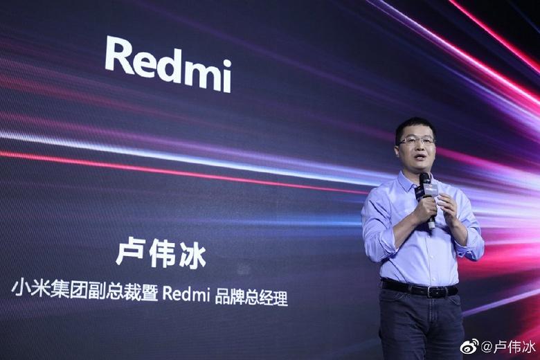 Новинка Redmi оснащена SoC Helio G90T