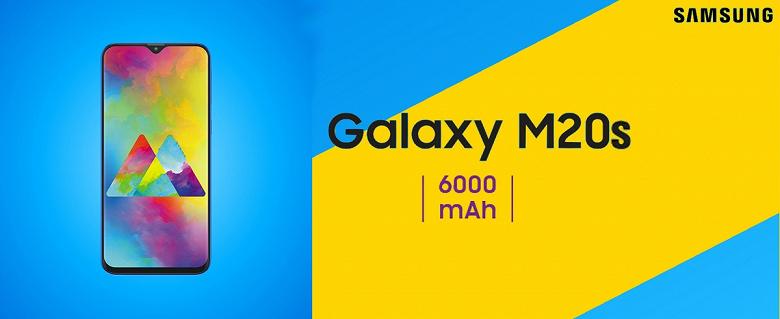 Бюджетный смартфон Samsung Galaxy M20s получит аккумулятор емкостью 6000 мАч