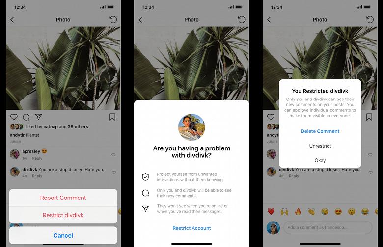 Искусственный интеллект против буллинга. В Instagram решили использовать новые технологии для противодействия травли в Сети