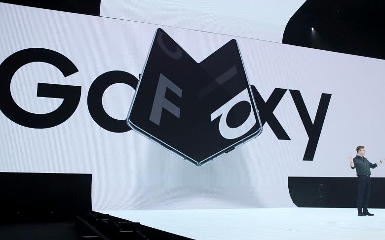Samsung закончила модернизацию смартфона Galaxy Fold, но всё ещё не знает, когда выпустит его на рынок