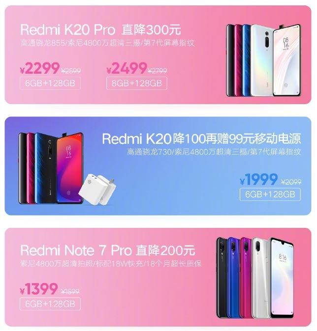 redmi_price_down1.JPG