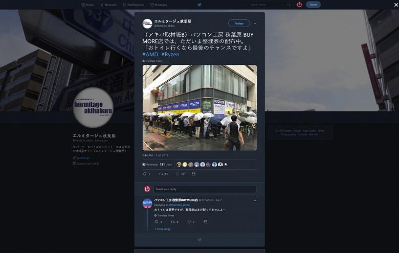 Люди в разных частях света выстраивались в очереди до открытия магазинов, чтобы купить... новые процессоры AMD Ryzen 3000