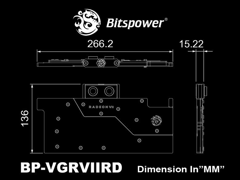 Водоблок Bitspower Brizo BR-VGRVIIRD предназначен для 3D-карты AMD Radeon VII