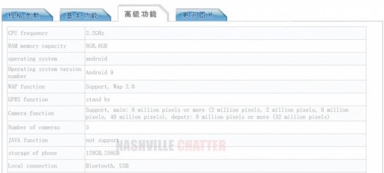 Опубликованы характеристики смартфона Huawei Mate 30 Lite: Kirin 810, камера с четырьмя датчиками и аккумулятор емкостью 3900 мА·ч