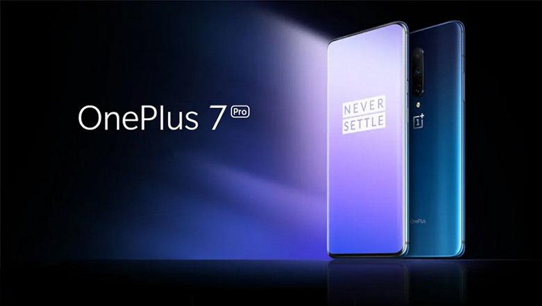 Флагманские смартфоны OnePlus 7 Pro самопроизвольно отключаются
