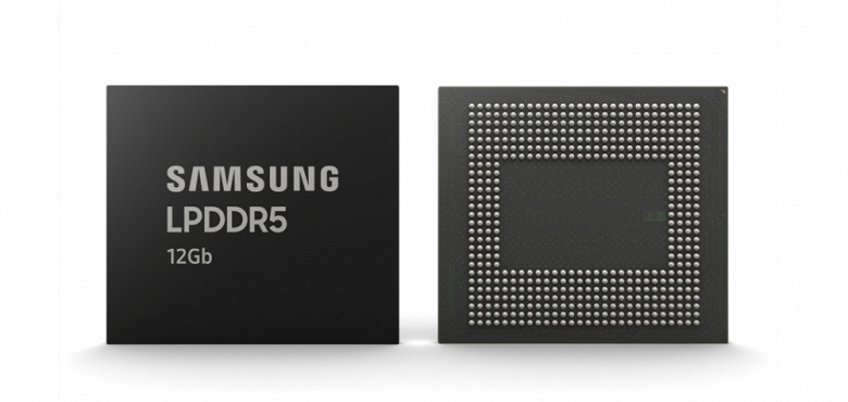 Samsung-LPDDR5_2019_main_F_large.jpg