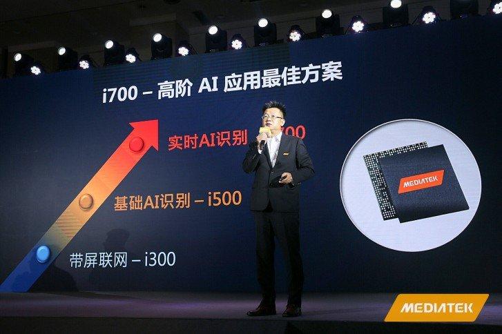 MediaTek i700 — новая специализированная однокристальная система для ускорения искусственного интеллекта