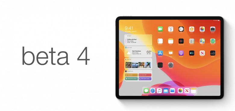 Пользователи iPhone и iPad уже могут загрузить iOS 13 beta 4 и iPadOS beta 4