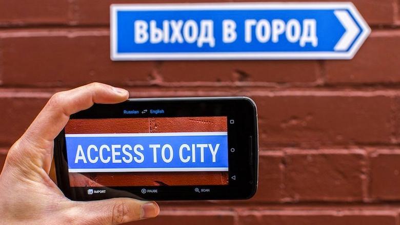 Функция мгновенного перевода с камеры в приложении Google Translate получила поддержку 60 новых языков