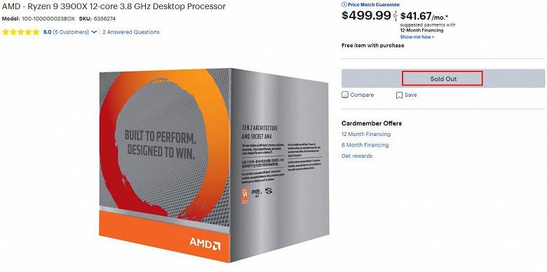16-ядерный процессор AMD Ryzen 9 3900X в дефиците, стоимость растет