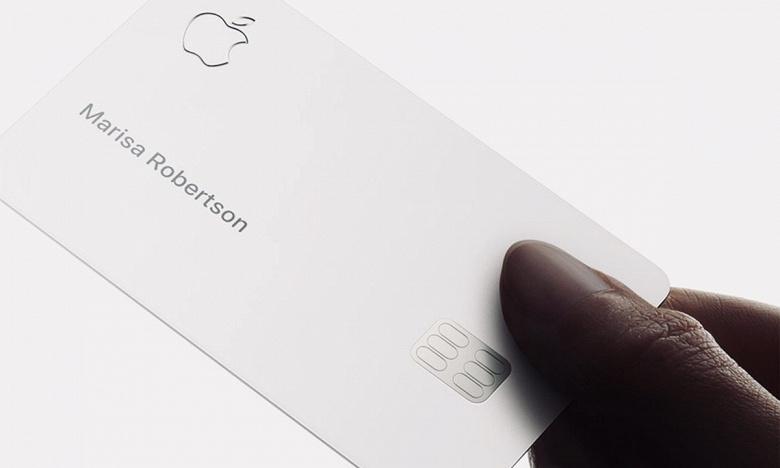 Кредитная карта Apple Card станет доступна через несколько недель