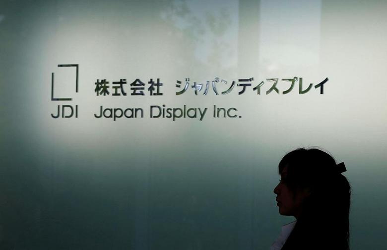 В конце августа Japan Display окончательно утвердит план спасения