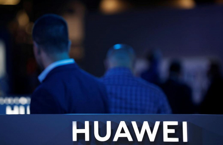 США просят федеральный суд отклонить иск Huawei