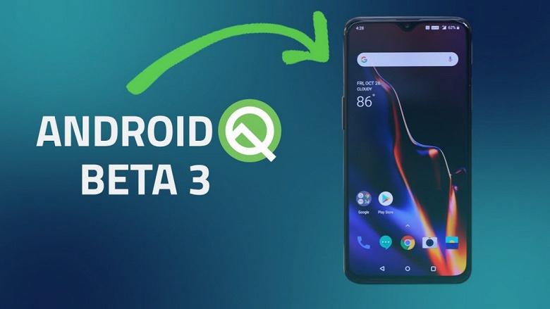 На смартфонах OnePlus 6, 6T, 7 и 7 Pro теперь можно попробовать Android 10 Beta 3