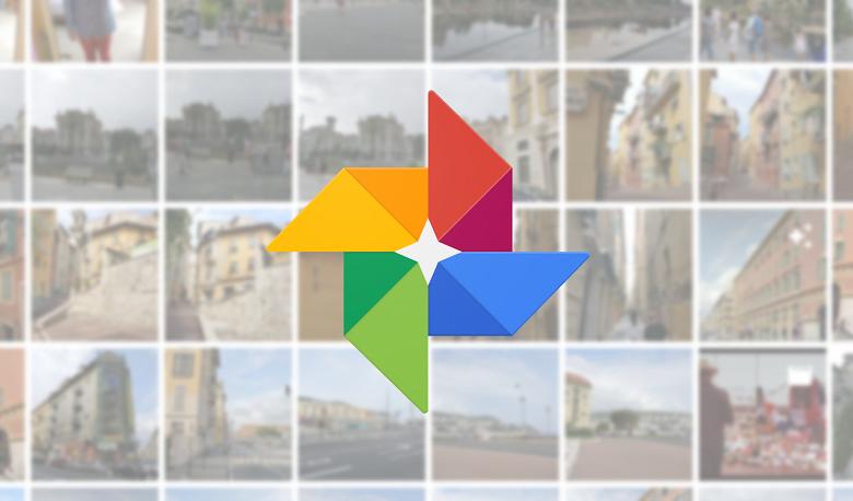В Google Photos появится возможность отмечать людей на снимках