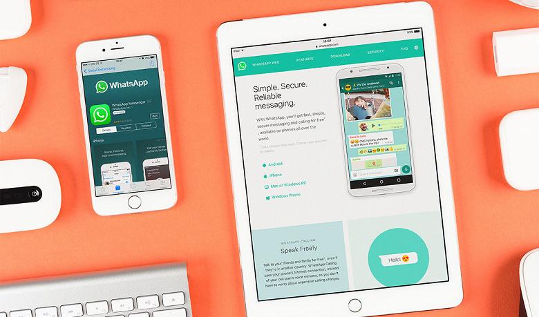 WhatsApp наконец-то нормально заработает на iPad и получит поддержку одновременной работы на разных устройствах