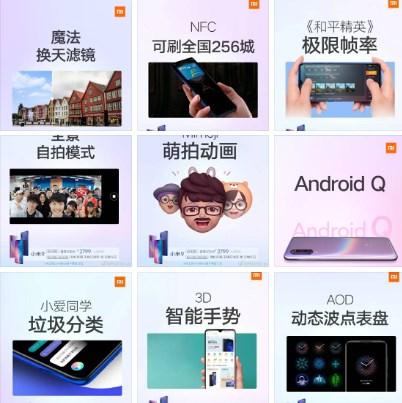 Xiaomi Mi 9 получит 9 новых функций и возможностей, в их числе — Android 10