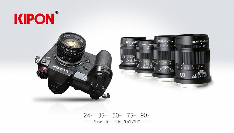 Началась отгрузка объективов Kipon с плавно изменяемой диафрагмой для беззеркальных камер Panasonic с креплением L