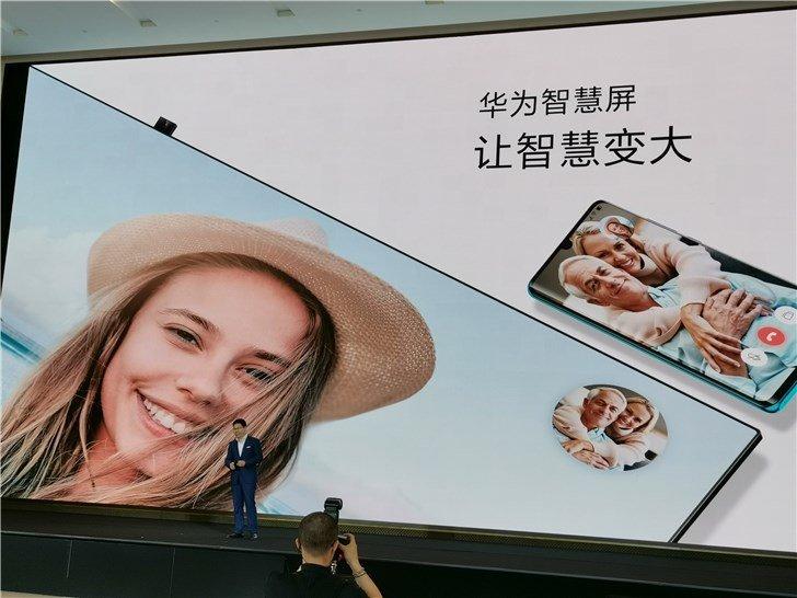 Представлен умный телевизор Huawei Smart Screen