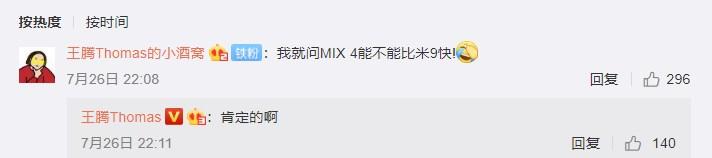 Xiaomi Mi Mix 4 получит сверхбыструю зарядку — быстрее, чем у Mi 9