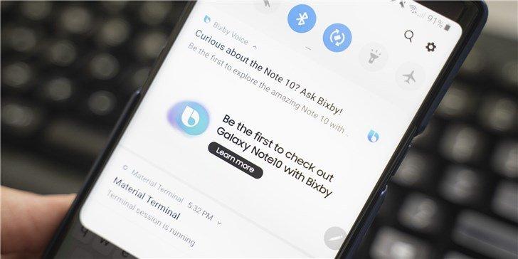 Samsung завалила пользователей своих старых смартфонов рекламой нового Galaxy Note10