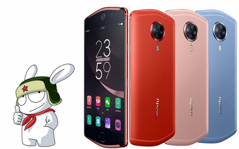 Принадлежащая Xiaomi компания Meitu помогала Huawei улучшать камеры ее смартфонов