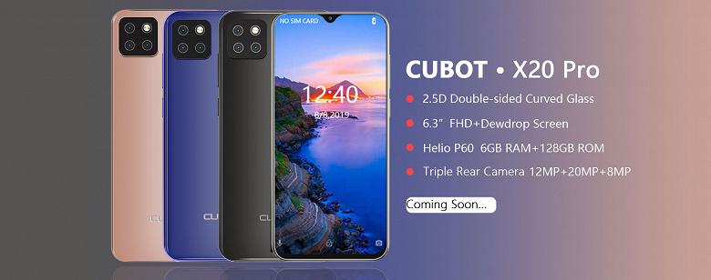 Почти как у iPhone 11. Cubot представила первый доступный смартфон с «квадратной» камерой