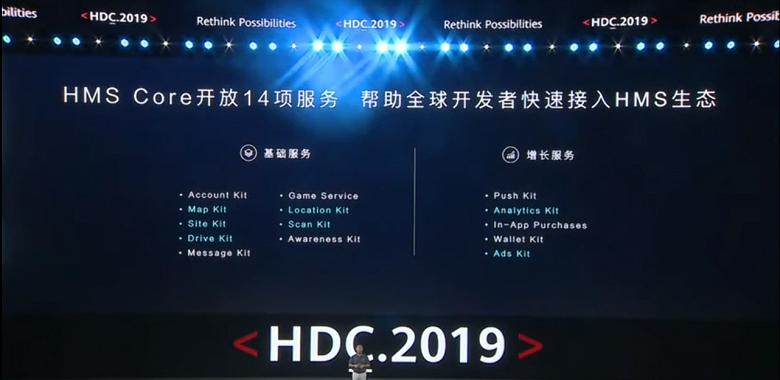 Huawei и «Яндекс» вместе готовят конкурента Google Maps