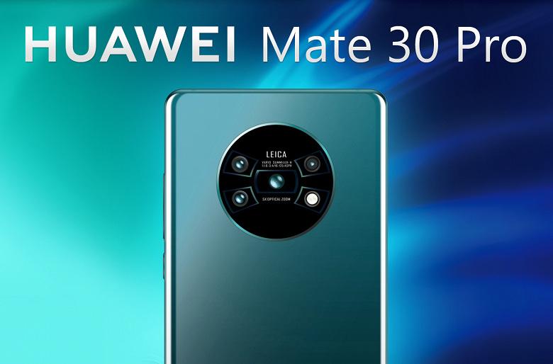 Всё ближе к выпуску. Появились первые одобрения флагманов Huawei Mate 30 и Mate 30 Pro