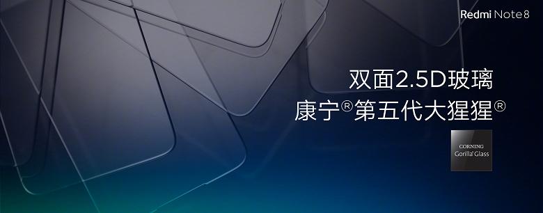 Redmi Note 8 оказался очень прочным смартфоном: выдерживает падения с метровой высоты, защищен от брызг и усилен везде, где только возможно