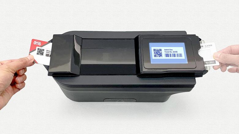 E Ink скоро покажет новую технологию печати на электронной бумаге
