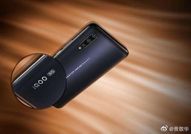 Самый доступный смартфон с5G представят 22августа