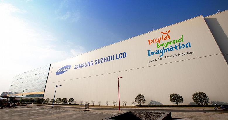 Samsung Display рассматривает возможность приостановки производства жидкокристаллических панелей
