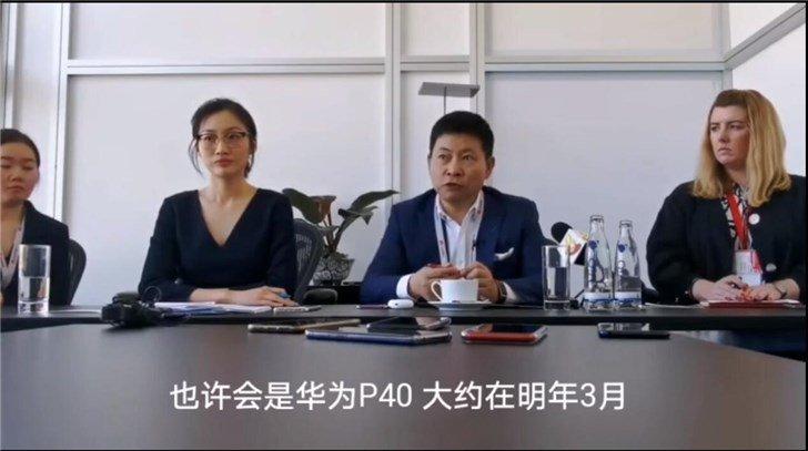 Исполнительный директор Huawei: если сервисы Google не будут доступны из-за санкций, то в Huawei P40 будет использоваться HarmonyOS