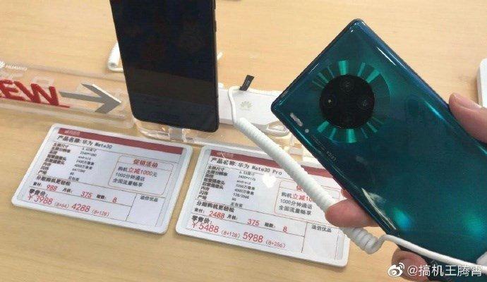 845 долларов вместо 1100 евро: Huawei Mate 30 и Mate 30 Pro в Китае намного дешевле, чем в других странах