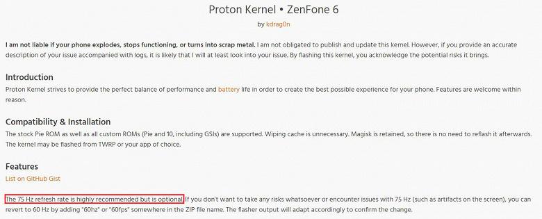 Экран смартфона Asus ZenFone 6 разогнали до 75 Гц