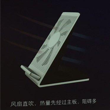 Чтоб смартфон не перегрелся: Xiaomi показала вертикальную беспроводную зарядку мощностью 30 Вт со встроенным вентилятором