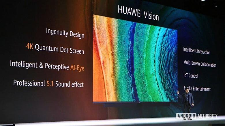 Huawei Vision станет первым устройством с HarmonyOS в Европе