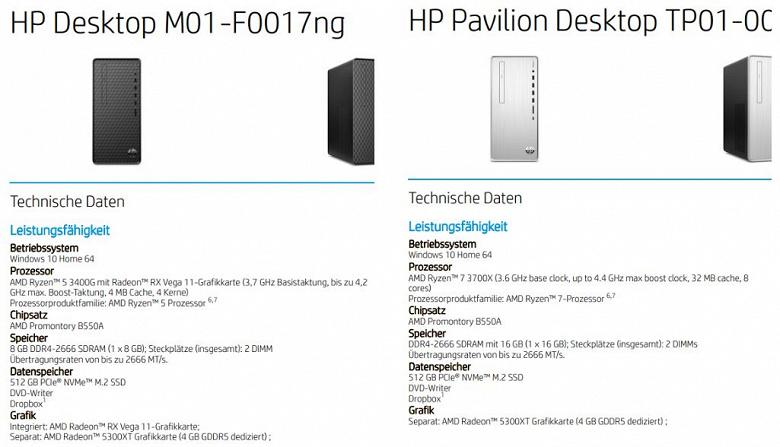 Ближайшие новинки AMD: 3D-карта Radeon RX 5300 XT c 4 ГБ памяти GDDR5 и чипсет B550