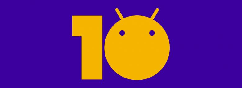 Android 10 принесли на смартфоны Redmi Note 5 Pro, Redmi 4X и Xiaomi Mi Max