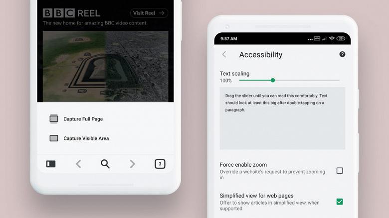 Браузер Vivaldi — наследник старых версий Opera — стал доступен на смартфонах
