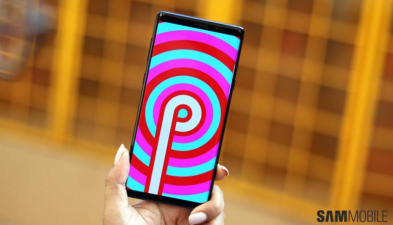 Прошлогодний Samsung Galaxy Note9 получил загадочное объёмное обновление