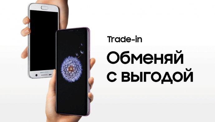 Россияне обменяют более 1,3 млн смартфонов по trade-in в 2019 году